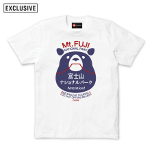 Jap Bear Tee - White